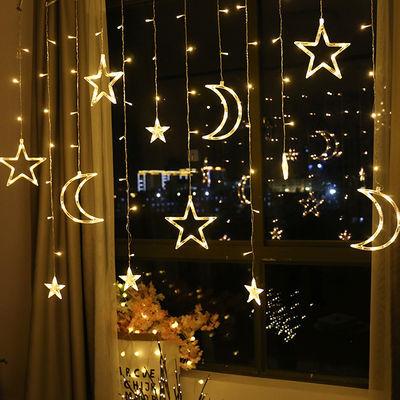 led小彩灯闪灯串灯满天星窗帘灯房间卧室网红直播装饰布置星星灯
