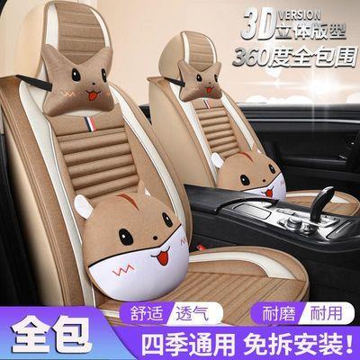 汽车坐垫四季通用亚麻编织车垫座套全包围朗逸轩逸英朗新宝来座垫