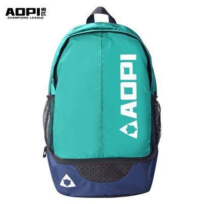 奥匹双肩包运动篮球双肩带背包大容量足球篮球学生书包旅行休闲包