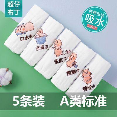 婴儿口水巾新生儿纯棉超软小方巾宝宝洗脸巾手帕儿童用品纱布毛巾