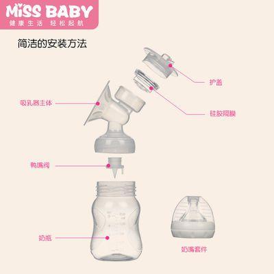 新款MissBaby双边电动吸奶器吸力大自动挤奶器吸乳器孕妇拔奶器非