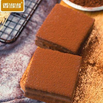 香当当 黑森林蛋糕500g整箱 提拉米苏夹心巧克力小糕点心零食品