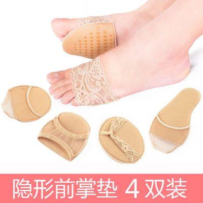 加厚半码垫凉鞋前掌垫高跟鞋鞋垫女前脚掌垫袜防滑半垫防痛垫硅胶