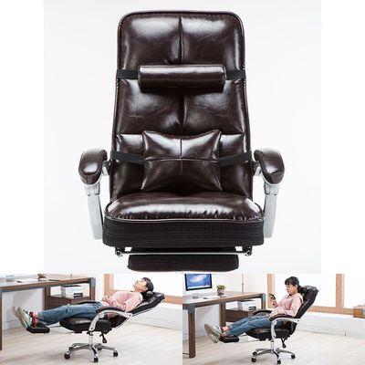 电脑椅家用老板椅办公椅转椅按摩可躺真牛皮转椅简约工学升降椅