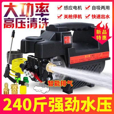 高压洗车机家用洗车器清洗机便携洗车泵刷车机清洗机洗车神器