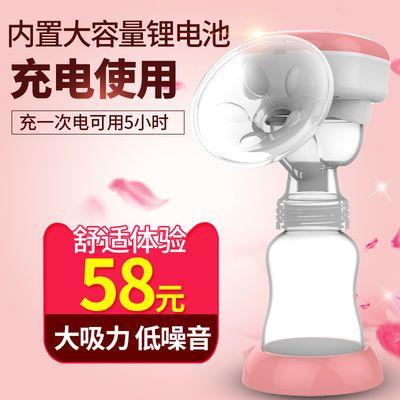 新款孕之宝电动吸奶器静音吸力大孕妇产后用品自动挤奶器按摩拔乳