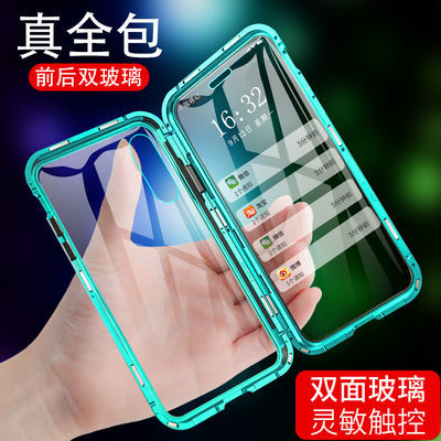 华为p30手机壳万磁王p30pro双面玻璃全包防摔保护套金属保护套