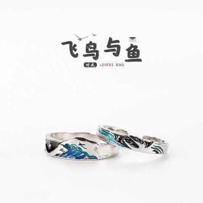 【刻字】爱心情侣戒指韩版简约时尚镀银男女一对开口活口对戒送礼