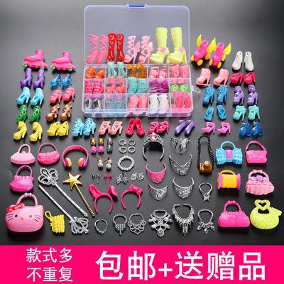 芭比娃娃精美鞋子套装大礼盒古装饰品包包配件衣服饰品过家家玩具