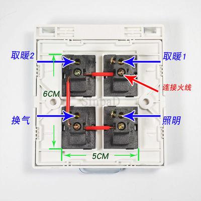 浴霸专用开关4开按键86型通用灯暖取暖开关面板卫生间四开防水4联