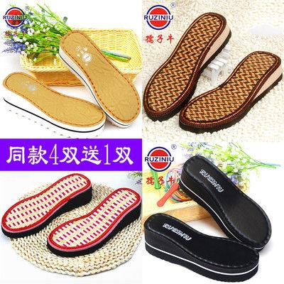 坡跟鞋底亚麻龙女高跟夏季中国结线手工编织居家凉鞋拖鞋时尚鞋底