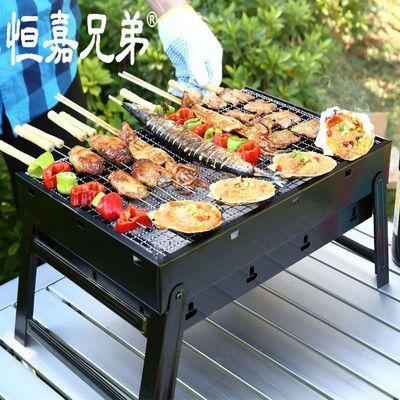 烧烤架 家用木炭烧烤炉3-5人户外便携式加厚烤肉炉全套烧烤工具