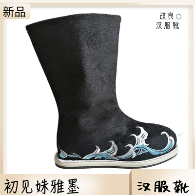 新款男女汉服鞋靴子古装靴子皇帝皇后演出布靴古代皇上绣龙靴凤靴