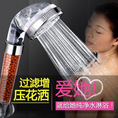 负离子手持增压超强压高压洗澡过滤家用通用卫浴花洒淋浴淋雨喷头