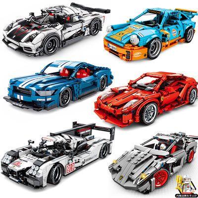 积木布加迪保时捷赛车系列模型拼装男孩子法拉利摩托汽车玩具