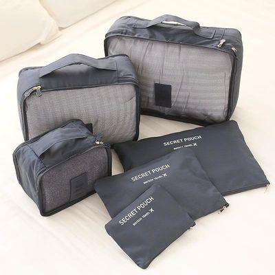 套旅行收纳袋衣服衣物分装袋旅游行李箱内衣收纳整理包出差防水