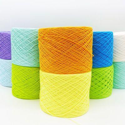 新款毛线团宝宝毛线丝光纯棉线围巾线牛奶棉婴儿童手工编织线批发