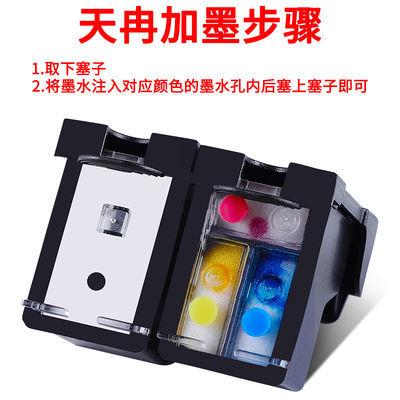 兼容惠普803墨盒连喷2131HP2132 1112 2621 2623 2622 1111打印机