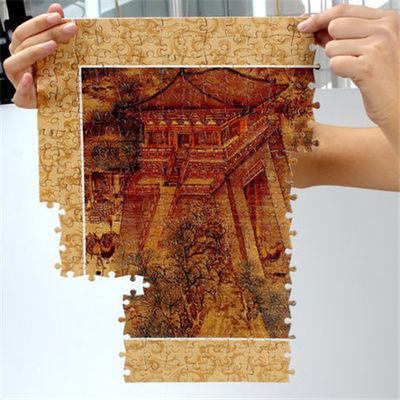 拼图1000片蓝卡儿童益智力玩具风景名画清明上河图创意礼物