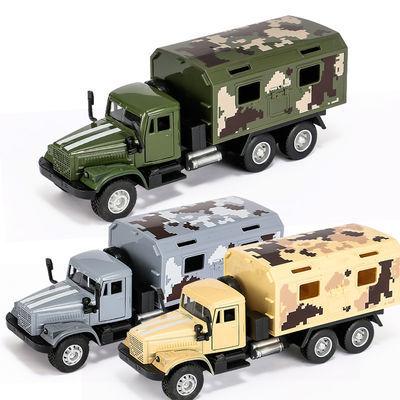 合金军事车玩具儿童仿真运输装甲车坦克男孩灯光音乐回力模型车