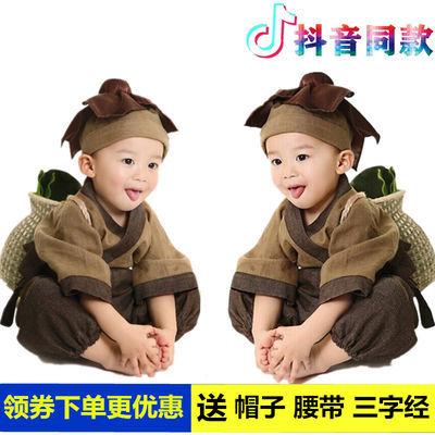 爆款儿童汉服男童装宝宝古装男小和尚衣服小书童锄禾三字经表演出