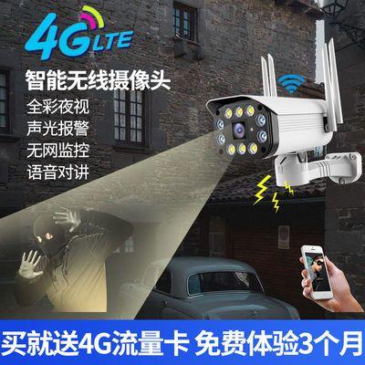 新品室外防水旋转家用监控器手机远程无线网络WIFI夜视超清监控摄