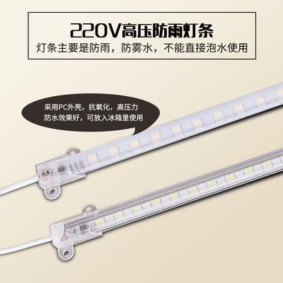 超亮LED灯带硬灯条220V展示柜台灯箱货架灯橱柜灯酒柜厨房led灯管