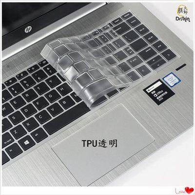 新品惠普战66键盘膜14寸笔记本AMD版电脑屏幕保护贴膜外壳贴纸套
