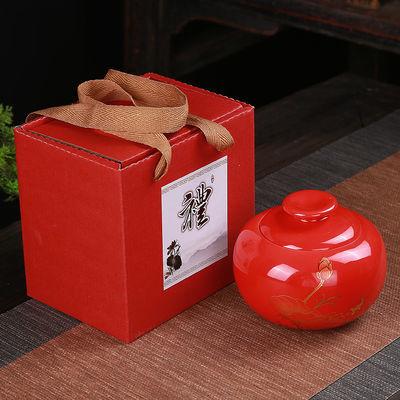 陶瓷茶叶罐密封罐老人过寿小孩百天生日结婚伴手礼礼盒包装赠品