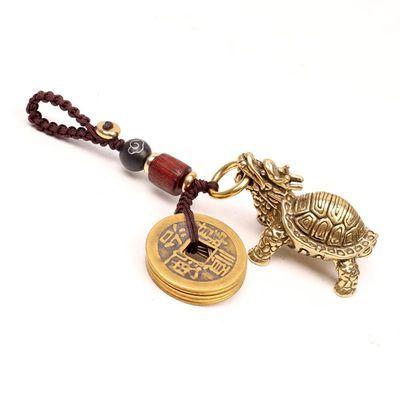 纯铜龙龟配五帝钱钥匙扣貔貅铜牛汽车钥匙挂件男女士个性创意手工