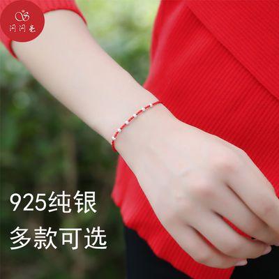 925纯银手工编织红绳手链女细款本命年时尚朱砂银转运珠多款可选