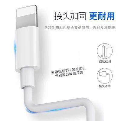 苹果7plus数据线6s手机iPhone8Xsmax快充电线5se充电器头iPad通用