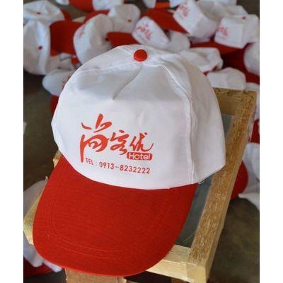 帽子定制LOGO印字志愿者鸭舌棒球帽定做广告帽旅游学生儿童小黄帽