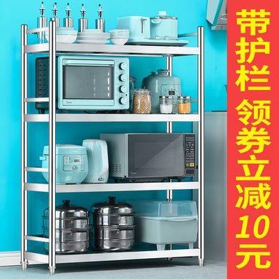 不锈钢厨房置物架微波炉锅架落地3层多层储物收纳架家用货架