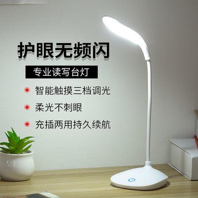 学生充电小台灯充插两用led夹式台灯护眼学习卧室床头书桌USB夹子