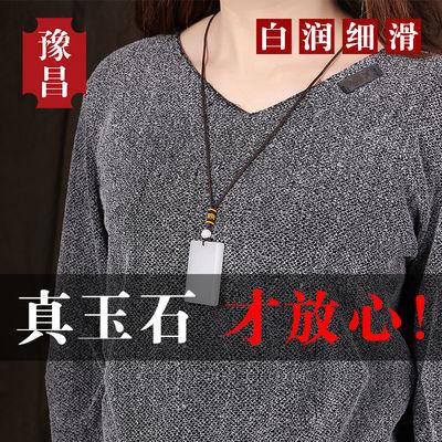 【送鉴定证书】豫昌珠宝天然玉石吊坠男女玉佩古风项链情侣真玉牌