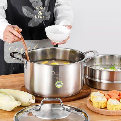 2020新款帝尊宝不锈钢汤锅蒸锅304加厚蒸煮家用锅具电磁炉煲汤锅