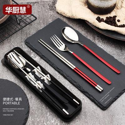 勺子筷子叉子304不锈钢便携式餐具三件套装韩式网红学生食堂汤勺