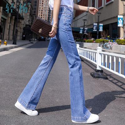 轻杨蓝色微喇牛仔裤女高腰显瘦2020春季新款浅色大码微喇裤10168