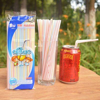双童包邮50-1000支装吸管一次性可弯罐装王老吉饮料儿童塑料吸管