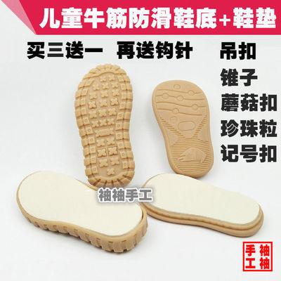 (5)孺子牛鞋底手工编织鞋底凉鞋底竹凉古藤亚麻鞋底子平跟