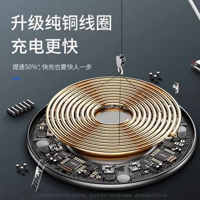 苹果iPhone11 ProXMax无线充电器10W快充版P30ProMate20Pro兼华为