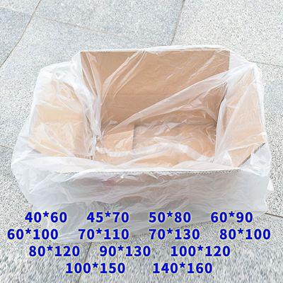 内膜袋PE低压防潮袋纸箱薄膜袋平口袋内袋防尘包装袋塑料袋子