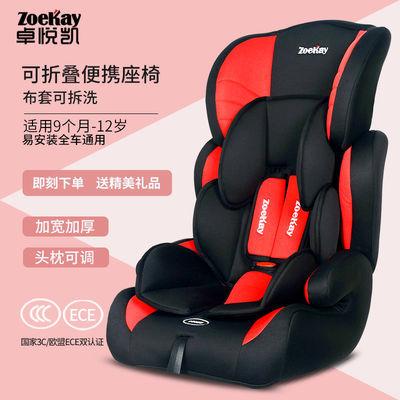 儿童安全座椅汽车用婴儿宝宝车载简易便携式通用坐椅09个月3-12岁