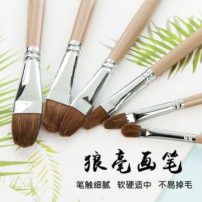 新款【马良画笔】狼毫画笔套装水彩笔油画笔丙烯画笔6支包邮美术