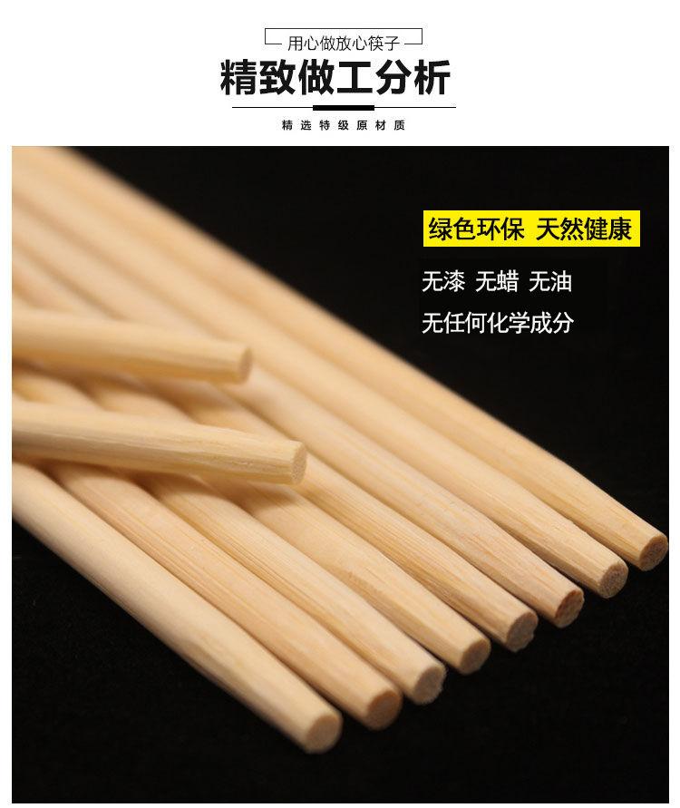 【一次性筷子】家用快餐卫生碗筷外卖普通商用快子饭店专用便宜熊猫筷