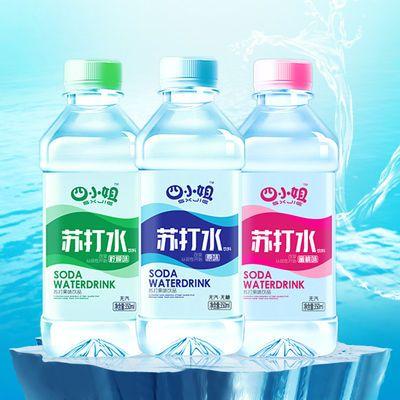 四小姐苏打水350ml*24瓶弱碱性无糖无汽整箱纯净水饮用水矿泉水
