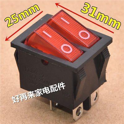 新品电饼铛开关双联船型开关4脚6脚2档30A红色电源按键开关电暖器