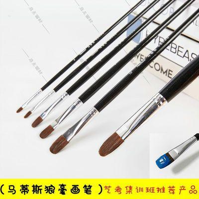 圆头水粉笔油画笔水彩丙烯星空排笔全套12支装凡高画笔马蒂斯狼毫