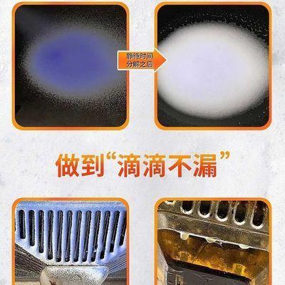 洁倍迪厨房油污清洗剂强力去重油污剂多功能家庭油烟机泡沫清洁剂